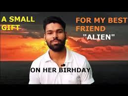 my best friend alien on her birthday