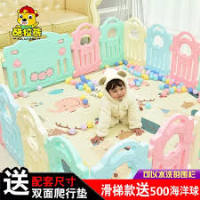 Vova Fence Children 39 S Play Indoor Amusement Park Baby Crawling Mat Baby Home Safety Toddler Fence Toy Fence