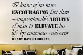 I Know Of No More Henry Thoreau Inspirational Vinyl Wall Etsy