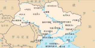 Image result for 乌克兰地图