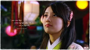 drama the gu family book 구가의 서 page k dramas