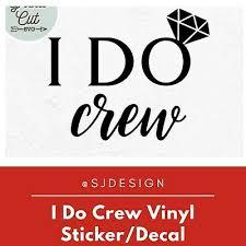 I Do Crew Laptop Vinyl Decal Sticker Macbook 11 13 15 17 Ebay