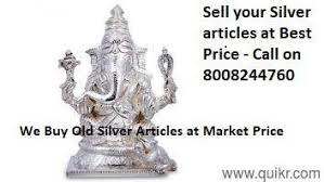 gold rate in raipur c g used