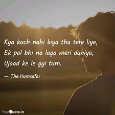 munna kumar the humsafar quotes yourquote