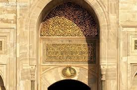 imperial gate madain project en