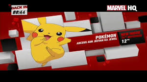 Pokémon Arceus Aur Jeevan Ka Jewel - Marvel HQ - New Pokémon Movie ...