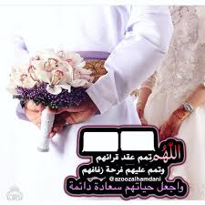 Pin By Al Anoud Alwehaibi On Yemen My Wedding Planner Arabian