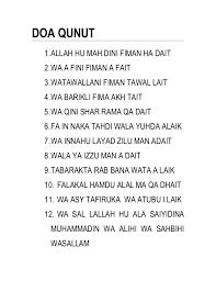 dua qunoot for fajr prayers english transliteration audio