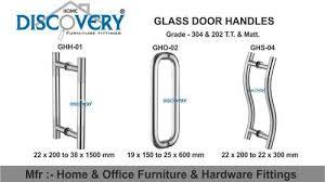 glass door handles steel glass door