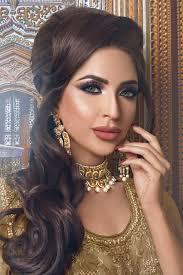 asian bridal makeup artist london