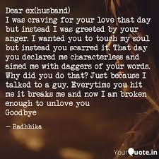 dear ex husband i was cr quotes writings by radhika jain