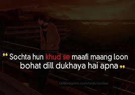 urdu quotes com