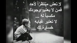 حالات واتس اغنية يهمك في ايه علي صور حزينة 2019 4vlog Youtube