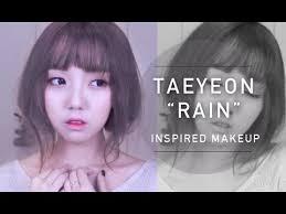 howtomakeup taeyeon 태연 rain