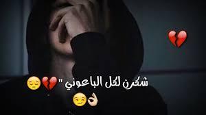 خلفيات واتس ص و ر ح ال ات و ات س اب حلوه
