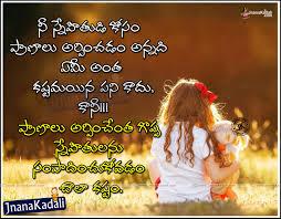 friendship quotes facebook cover photos in telugu