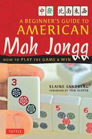 guide to american mah jongg