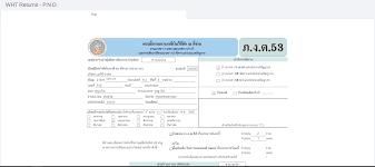 WHT Returns – Thai Account Pack Centre