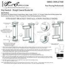 Vinyl Handrail Straight Mounting Brackets