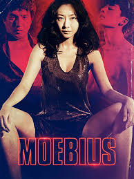 Amazon.com: Watch Moebius