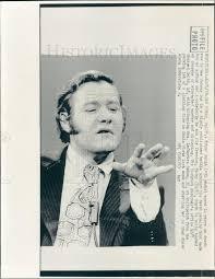 1976 Murderer Edgar Smith Press Photo | Historic Images