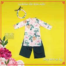 Thời trang Quần áo trẻ em bé gái trẻ con Bộ áo dài bé gái 1T-10T ...