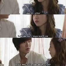 قناص المدينه Korean Drama Quotes Drama Quotes Movie Quotes