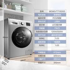 Bảng mã lỗi máy giặt Midea lồng đứng, lồng ngang và cách sửa hiệu quả