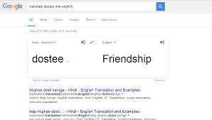 google translate introduced r urdu to english techlist