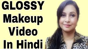 simple step glossy makeuptutorial in