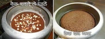 eggless chocolate cake in cooker recipe