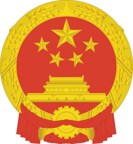 "Image result for SAMR China"""