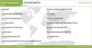 ceiling math excel translator
