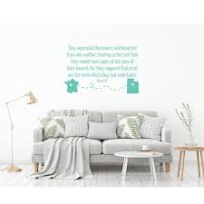 Amazon Com Lds Missionary Gift Personalized Wall Decal Alma 17 13 Scripture Custom Vinyl Decoration For Home Bedroom Living Room Handmade
