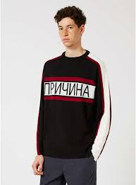 cyrillic clothing best and worst of