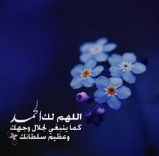 صور رمزيه دينيه اجمل الصور الادعية الاسلامية احضان الحب