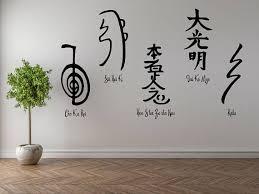 Reiki Wall Decals Reiki Wall Art Reiki Gifts Etsy Reiki Room Reiki Healing Reiki Meditation