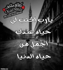 صور حزينه اوي احزن الصور قصة شوق