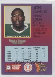1991 Wild Card Draft - [Base] #125 - Duane Young