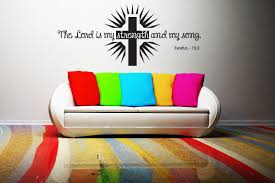 Lord Is My Strength Christian Wall Decal Contemporary Wall Decals By Style And Apply