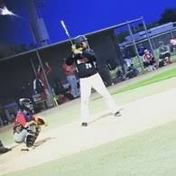 Ivan Stevens Jr.'s Baseball Recruiting Profile