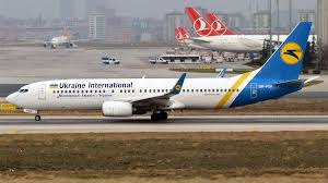 Ukraine International Airlines flight PS752 crashes near Tehran ...
