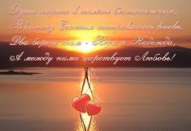 Поздравительная открытка Вера, Надежда, Любовь - пусть всегда ...