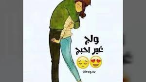 صور منوعه ورمزيات تصميمي مع اغنيه عراقيه جميله Youtube