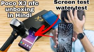 Poco X3 NFC - Unboxing and launched date in India || Unboxing of Poco X3  NFC in Hindi #PocoX3NFC - YouTube