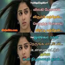 whatsapp dp profile dp love es