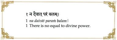 one quote a day sanskrit text transliteration and english