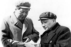 Book Review: Deng Xiaoping and the Transformation of China - WSJ