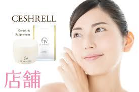 乾燥肌や敏感肌にオススメできるセシュレルの効果とは | 肌のくすみやシミなどを少しずつ薄くする効果を期待できるのがセシュレルです。美白効果を多くの女性が実感でき、理想としている肌を目指せるのが大きな特長です。多少個人差があるものの、ユーザーの内9割程度の方  ...