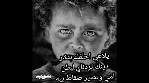 صور مكتوب عليها اشعار حزينه مع موسيقى حزينه Youtube